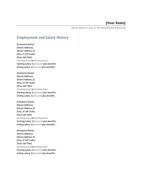 sle resume with salary history 28 images software