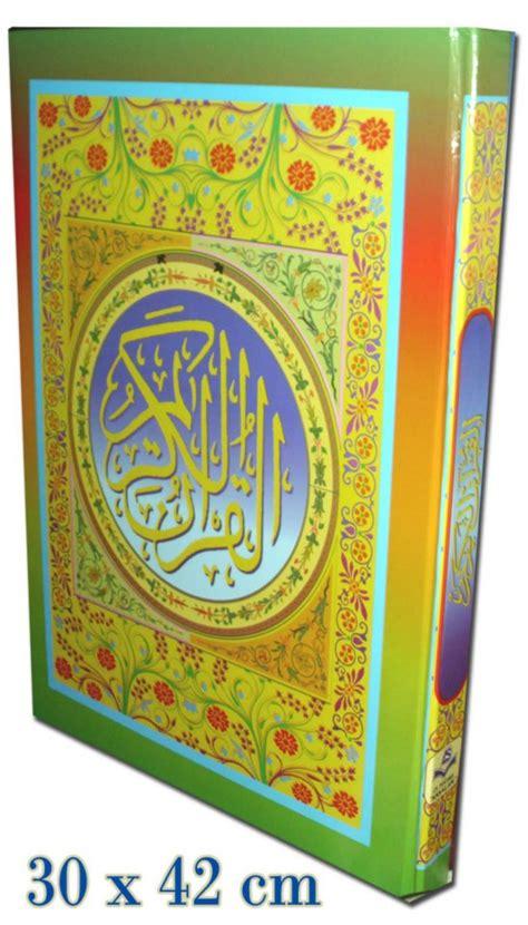 Murah Alquran Istiqlal Al Quran Mushaf Ukuran Besar al quran ekstra besar medina jual quran murah