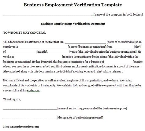 template for employment verification employment template for business verification format of