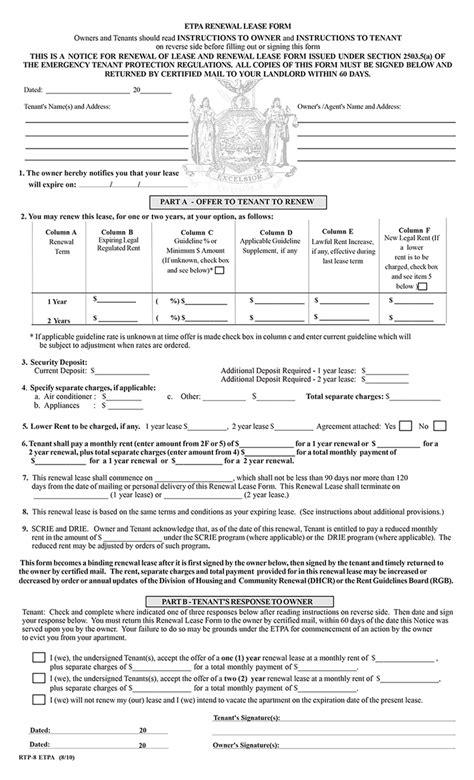 section 8 application ny state nyc lease renewal for rent stabilized housing ez