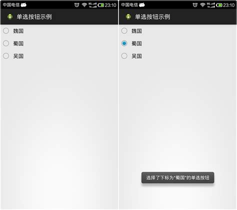 android layout height percentage of parent match content rect new rect 退出activity的方法 preg match