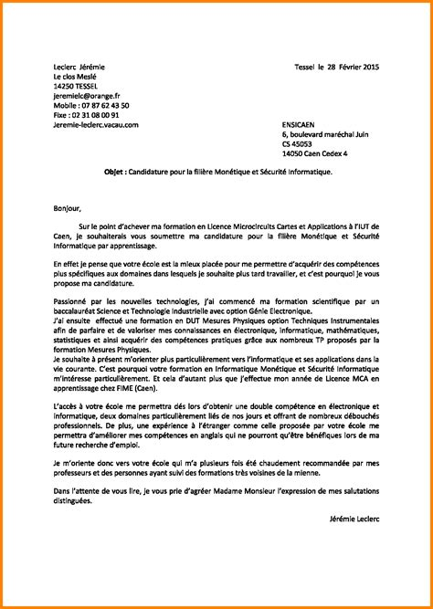 Lettre De Motivation Emploi En Pdf Pdf Lettre De Motivation Ete