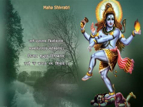 mahashivratri wallpapers hd shiv bhagwan desktop