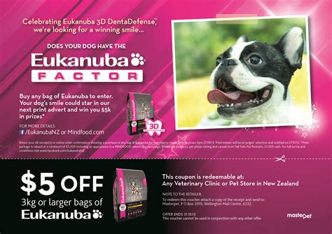 dog food coupons eukanuba image gallery eukanuba coupons 2015