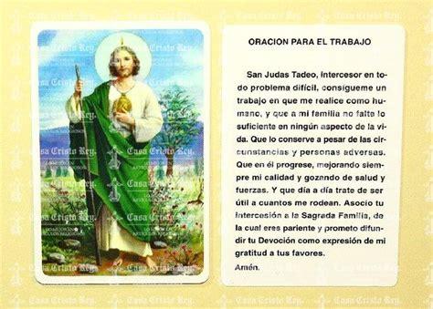 oraciones a san judas tadeo yury palma google
