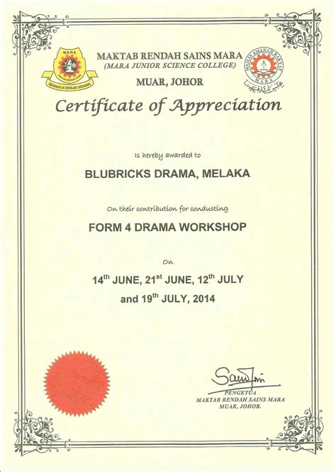 certificate of appreciation for teachers template certificate of appreciation templates choice image