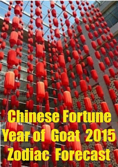 astrological predictions new year predictions 2015 fortune year of goat 2015 zodiac forecast