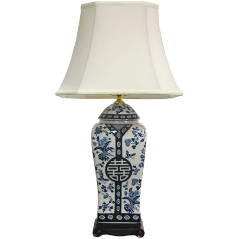 Buy Chinese Porcelain Lamps Online