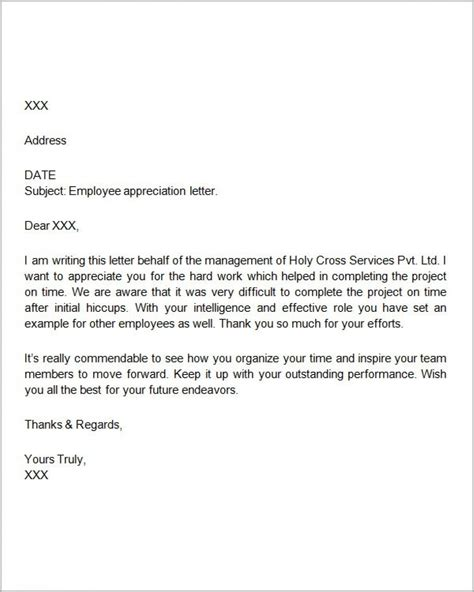 employment letter examples