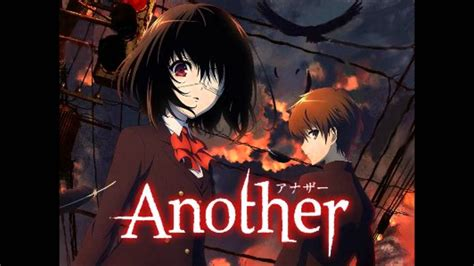 Anime Another by Another Anime Unreleased Soundtrack