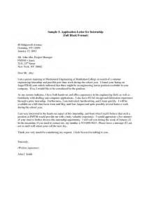 cover letter format for internship application 10 best images about application letters on
