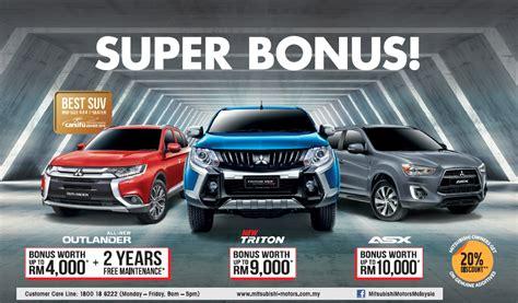 new year car promotion malaysia mitsubishi malaysia year end promotion up to rm10k bonus