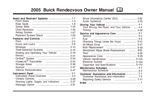 book repair manual 2005 buick rendezvous engine control fuel filter location on buick rendezvous fuel free engine image for user manual download