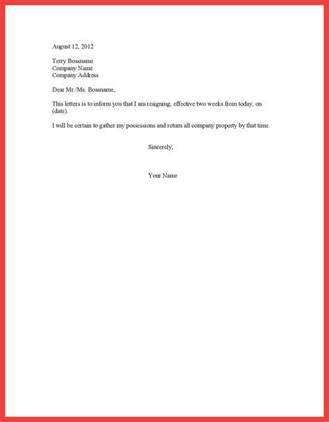 letter quit memo exle