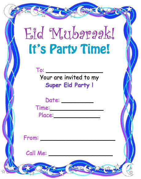 eid card templates ks1 invite for eid eid celebration