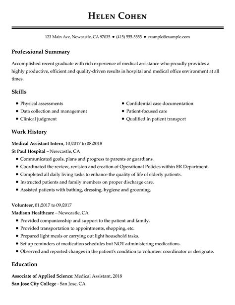 resume sample prep cook