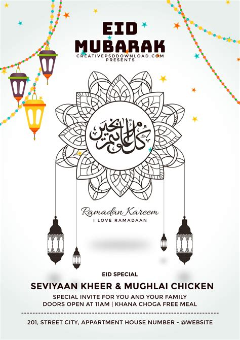 eid card templates psd eid mubarak invite flyer freebie psd creativepsddownload