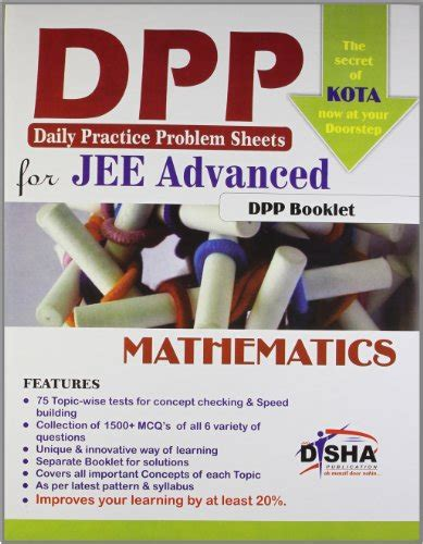capacitors rao iit capacitors jee advanced 28 images jee advanced coaching classes in nagpur picker jee