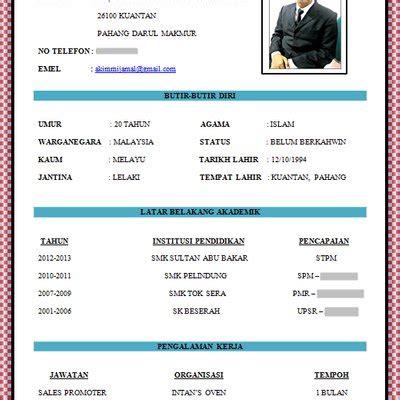 cara membuat resume lepasan spm lovely cara buat resume lepasan stpm pictures inspiration