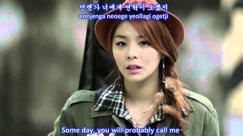 ailee singing got ailee singing got better mv eng sub romanization