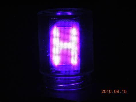 A H A letter h