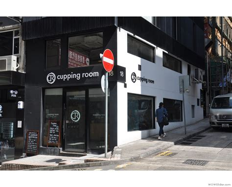 the cupping room the cupping room central brian s coffee spot