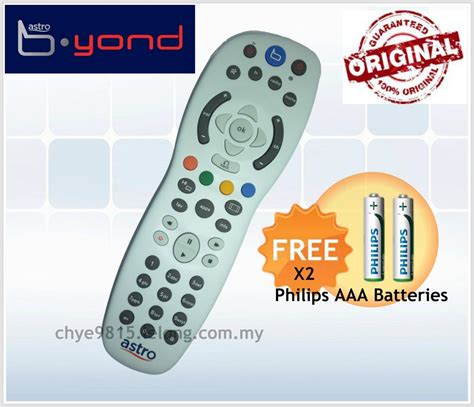 Lnb C Band 2in1 Diseqc 4x1 tv remote compatible astro 4in1 lelong 爱逛街