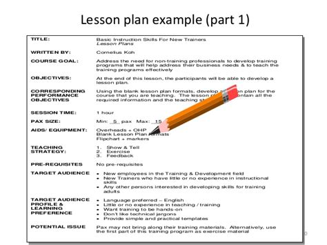developing a lesson plan template developing a lesson plan template 20130606 social