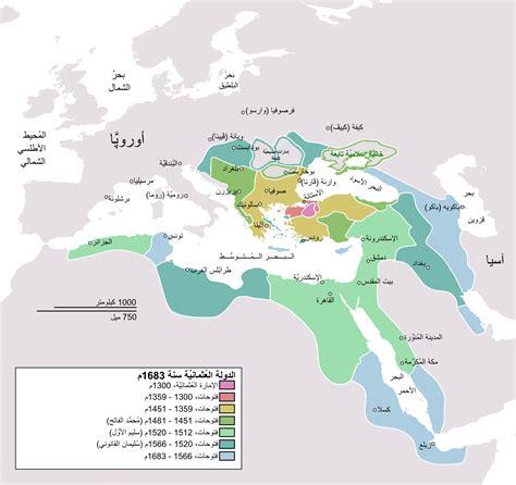 ottoman empire 1683 file ottomanempirein1683 ar png wikimedia commons