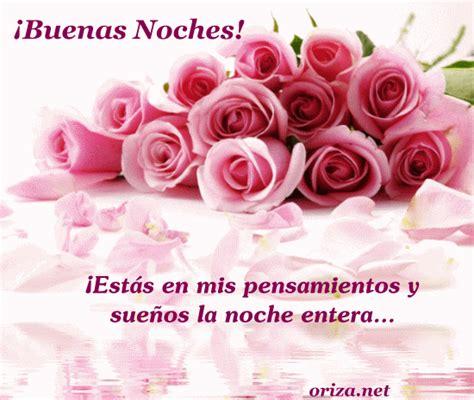 imagenes flores buenas noches buenas noches con flores imagui
