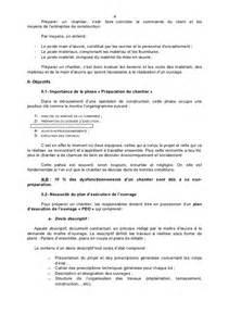 Cv Definition by Gestion De Chantier
