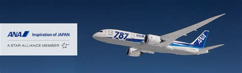 all nippon airways flights book your all nippon airways airfare today expedia