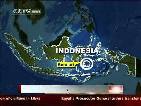 earthquake hits indonesia november 2014 moon in aquarius sos to the world windows