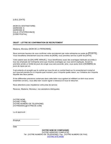 Lettre de confirmation de recrutement - Template & Sample