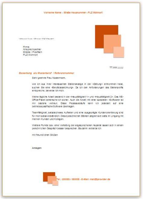 Bewerbungsschreiben Kassiererin Gratis Bewerbungsschreiben Muster Und Vorlage Kostenlos Und Stellenangebote