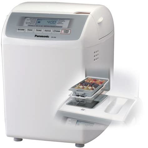 Dispenser Panasonic bargain panasonic sd255 automatic bread maker machine with nut dispenser ebay