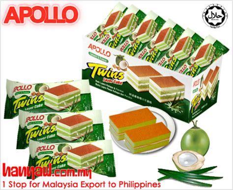 Apollo Layer Cake Isi 24 Pcs apollo layer cake coconut pandan 2020 hanyaw malaysia