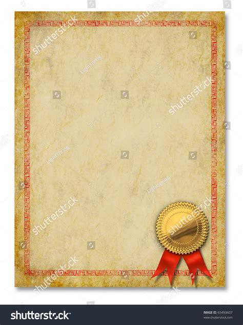 certificate frame diploma award backgrounds blank stock