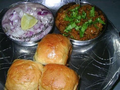 pav bhaji recipe in telugu chili baby corn in telugu doovi
