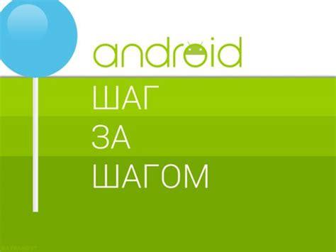 Программа переноса файлов с компьютера на андроид