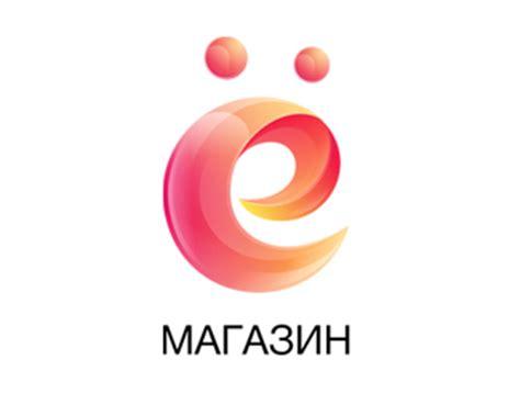 logo e layout logo con lettera e di aziende che operano nel co energetico
