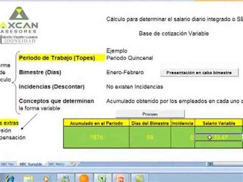 calculo del salario diario a efectos indemnizatorios yo calculo de salario diario integrado para imss parte 1 3