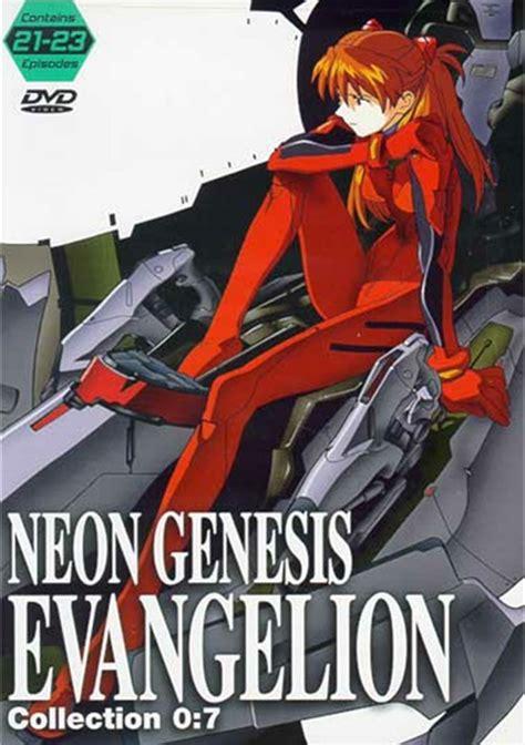 neon genesis evangelion collection 0 7 dvd 2000 dvd empire