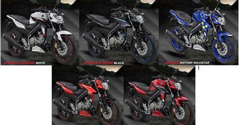 Lu Projie Untuk New Vixion harga baru new yamaha vixion advance 2017 motor gagah