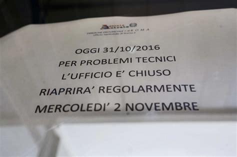 codice ufficio agenzia entrate agenzia delle entrate roma 6 codice ufficio wroc awski