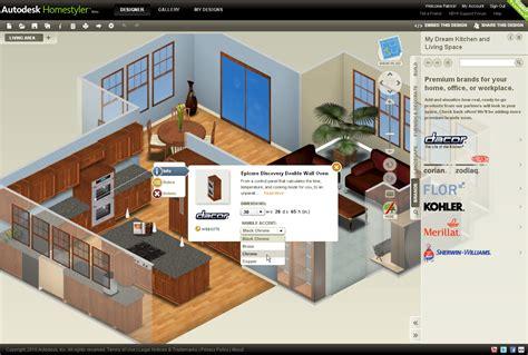 download house design software