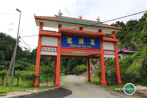 grend loong loong thow ngam temple 龍頭巖 ipoh