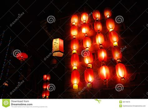 light and lanterns in royalty free stock image