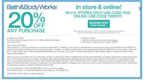 bed bath and body works coupon bath body works coupons january 2015
