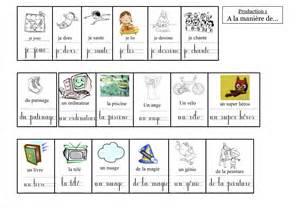 0043065201 lecons d ecriture d apres la pratique fiche cp vocabulaire